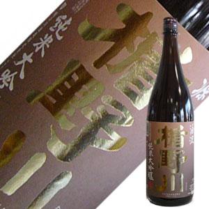 楯の川酒造 楯野川 純米大吟醸 源流 冷卸 1.8L【H30BY】