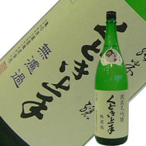 亀の井酒造 くどき上手純米大吟醸 山田錦 1.8L【季節限定】【数量限定】