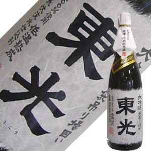 小嶋総本店 東光 大吟醸 金賞受賞酒 1.8L