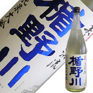 楯の川酒造 楯野川 純米大吟醸 美しき渓流 720ml【H27BY】