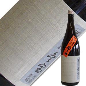 若乃井酒造 雪室熟成 特別純米 冬宝 1.8L