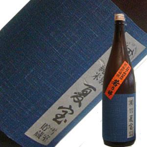 若乃井酒造 雪室熟成 特別純米 夏宝 1.8L【夏季限定品】【H28BY】