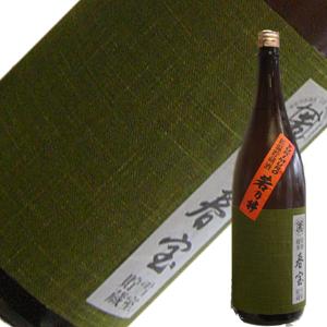 若乃井酒造 雪室熟成 特別純米 春宝 1.8L 【H29BY】【要冷蔵】