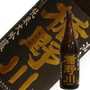 楯の川酒造 楯野川 本流辛口 純米大吟醸 720ml