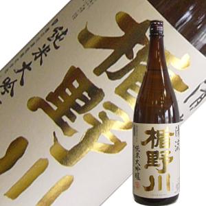楯の川酒造 楯野川 清流純米大吟醸 720ml