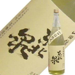 高橋酒造 東北泉 山田錦 純米吟醸 1.8L
