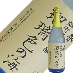 高橋酒造 東北泉 純米大吟醸 瑠璃色の海 1.8L