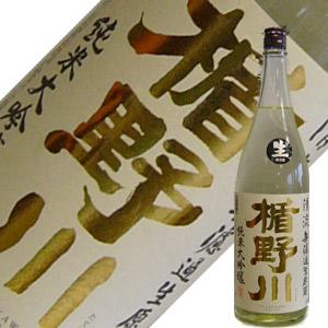 楯の川酒造 楯野川 清流 純米大吟醸 無濾過生原酒 1.8L【要冷蔵】【H28BY】