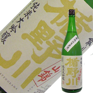 楯の川酒造 楯野川 美山錦 中取り純米大吟醸 1.8L