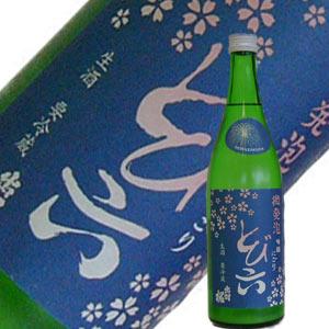 出羽桜酒造 出羽桜 微発泡 とび六  720ml【要冷蔵】