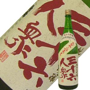 菊勇 三十六人衆 純米大吟醸 山田錦50% 1.8L【H29BY】