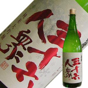 菊勇 三十六人衆 純米大吟醸 あらばしり山田錦50% 1.8L【H30BY】【要冷蔵】