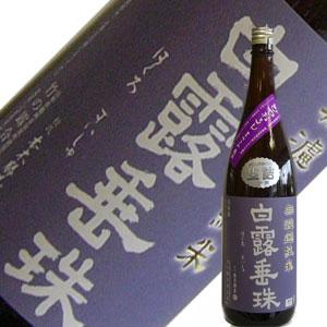 竹の露 白露垂珠 純米酒 出羽の里 ミラクル77% ひやおろし1.8L