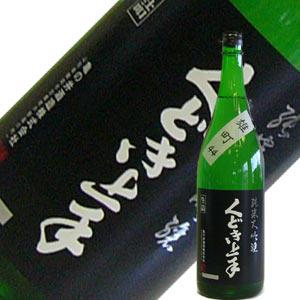 くどき上手 純米大吟醸 雄町44% 1.8L【季節限定】【数量限定】【H30BY】残り僅か!