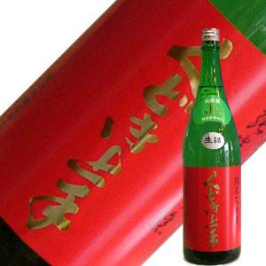 亀の井酒造 くどき上手 純米大吟醸山田錦44% Jr 1.8L 【季節限定】【数量限定】