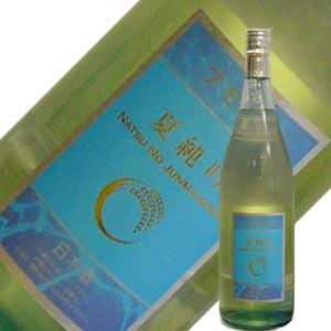 麓井酒造 フモトヰ 夏純吟 1.8L 【R1BY】【夏季限定商品】【数量限定】