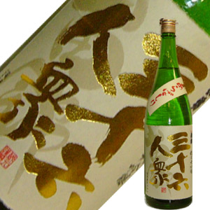菊勇 三十六人衆 純米大吟醸 山田錦40%あらばしり 1.8L 【要冷蔵】【H30BY】