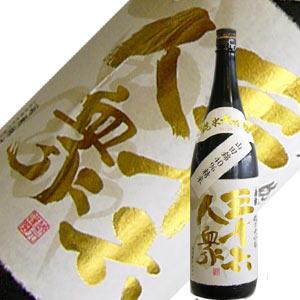 菊勇 三十六人衆 純米大吟醸 山田錦40% 1.8L 【H30BY】