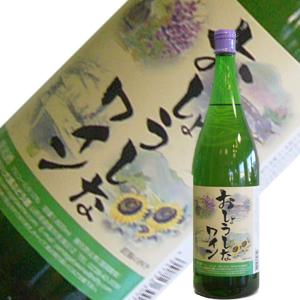 大浦ぶどう酒 おしょうしなワイン 白 1.8L