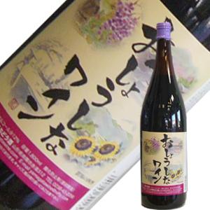 大浦ぶどう酒 おしょうしなワイン 赤 1.8L