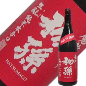 初孫 純米本辛口魔斬(まきり)生原酒 1.8L【要冷蔵】【R1BY】