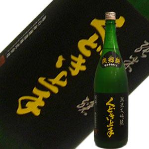 亀の井酒造 くどき上手 美郷錦 純米大吟醸 1.8L 【季節限定】【数量限定】