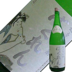 亀の井酒造 超辛口吟醸 白・ばくれん 1.8L 【秋季節限定】【数量限定】