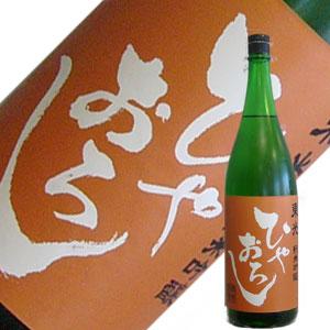小嶋総本店 東光 純米吟醸 ひやおろし1.8L