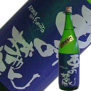 東の麓 純米吟醸 出羽の里 ひやおろし 1.8L【H30BY】