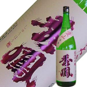 秀鳳酒造場 秀鳳  純米大吟醸 愛山原酒 1.8L