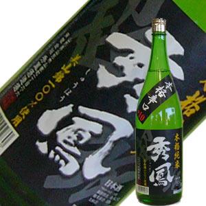秀鳳酒造場 秀鳳 特別純米酒 美山錦 超辛口 1.8L