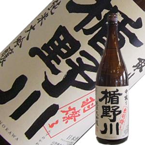 楯の川酒造 楯野川 出羽燦々中取り純米大吟醸 720ml