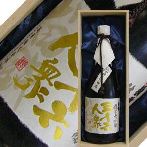 菊勇 三十六人衆 純米大吟醸 720ml
