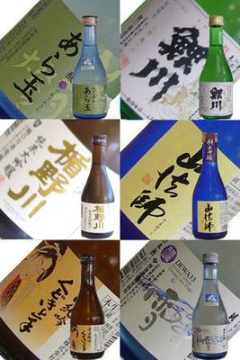 のみくらべ吟醸&純米吟醸飲み比べセット300mlx6本入り【要冷蔵】