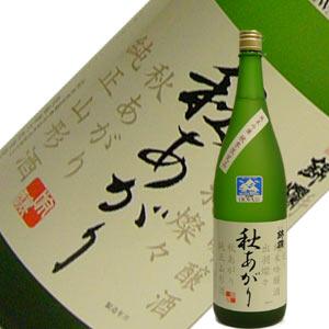 後藤康太郎酒造店 羽陽錦爛 純米吟醸 出羽燦々秋あがり 1.8L【H30」BY】