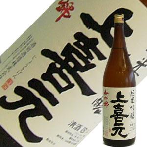 酒田酒造 上喜元 純米吟醸 山田錦 1.8L