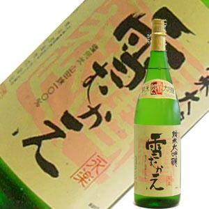 樽平酒造 純米大吟醸 雪むかえ 永楽(えいらく) 1.8L