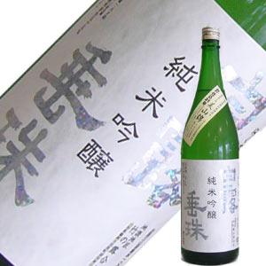 【ワイングラスでおいしい・・最高金賞受賞】竹の露 純米吟醸 白露垂珠 美山錦 1.8L