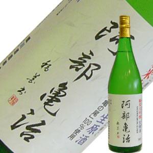 鯉川酒造 鯉川 阿部亀治 純米大吟 1.8L