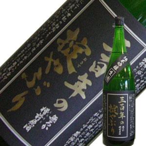 霞城寿三百年の掟やぶり 純米吟醸 生酒 1.8L【要冷蔵】【H30BY】