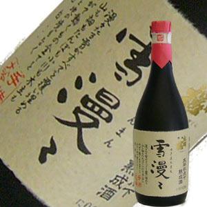 【特約店限定品】出羽桜酒造 出羽桜 雪漫々 五年熟成氷点下熟成 720ml