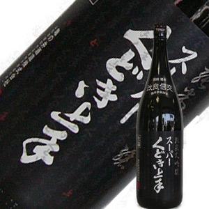 亀の井酒造 純米大吟醸 スーパーくどき上手 改良信交30% 1.8L【季節限定】【数量限定】