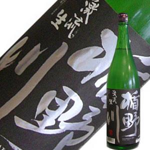 楯の川酒造 楯野川 純米大吟醸 激流槽垂れ生 1.8L【要冷蔵】