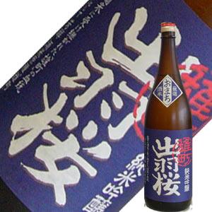 出羽桜 純米吟醸 雄町 1.8L