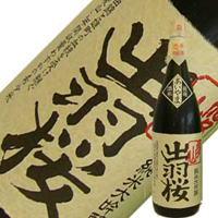出羽桜酒造 出羽桜 純米大吟醸 愛山 1.8L