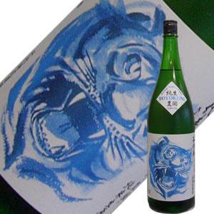千代寿虎屋 千代寿 豊国 純米生原酒 1.8L【要冷蔵】 【H28BY】