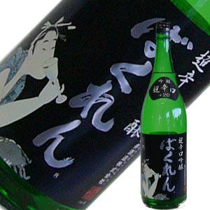【残り僅か】亀の井酒造 超辛口吟醸 黒ばくれん亀の尾 1.8L【要冷蔵】【R2BY】【季節限定】【数量限定】