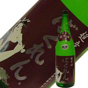 【当店オリジナル】亀の井酒造 ばくれん超辛口 生 1.8L【要冷蔵】【R1BY】【数量限定】