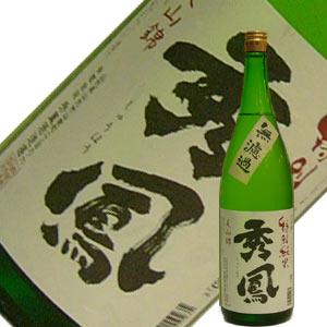 秀鳳酒造場 秀鳳 純米無濾過美山錦  1.8L