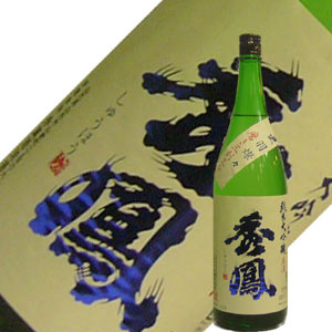 秀鳳酒造場 秀鳳 純米大吟醸出羽燦々33%本生 原酒 1.8L【H30BY】【要冷蔵】